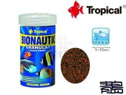 一月缺Q/Y。青島水族U-T61153波蘭Tropical德比克-免疫海水魚主食顆粒(螺旋藻及卵磷脂)100ml