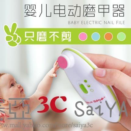 指甲用具美甲工具生嬰兒指甲剪電動指甲刀