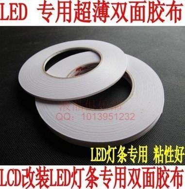 [二手拆機][含稅]LED專用超薄雙面膠布液晶LCD改裝LED套件專用LED燈條專用5mm寬