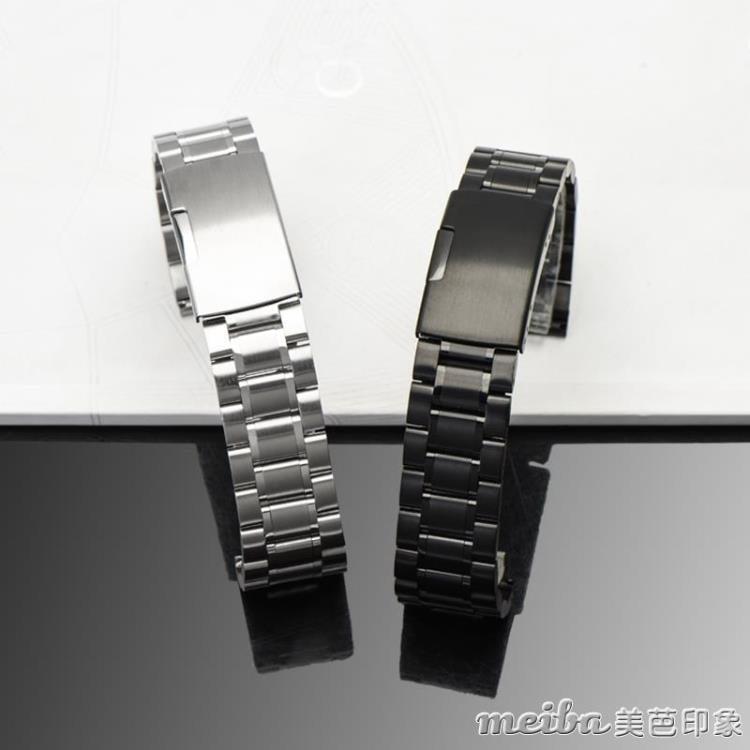 通用不銹鋼錶帶男 適用卡西歐 西鐵城ck天梭精鋼手錶鍊女18 20mm
