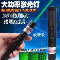 [含稅]大功率遠射鐳射鐳射燈手電筒  點火柴滿天星雷射器電筒筆 綠光紅光