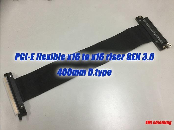 【立熱工業】PCI-E延長線 400mm D.type (全EMI防護支援GEN3)