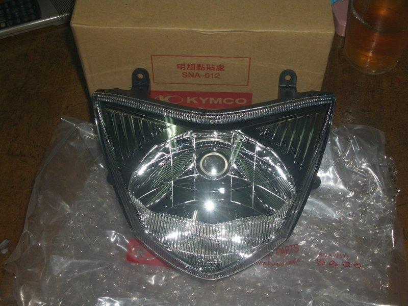 KYMCO 光陽 原廠 JR100 大燈組(不含配線燈座、 燈泡)