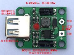 [含稅]太陽能電池板車載直流12v轉5v降壓穩壓模組手機USB充電器頭電源板