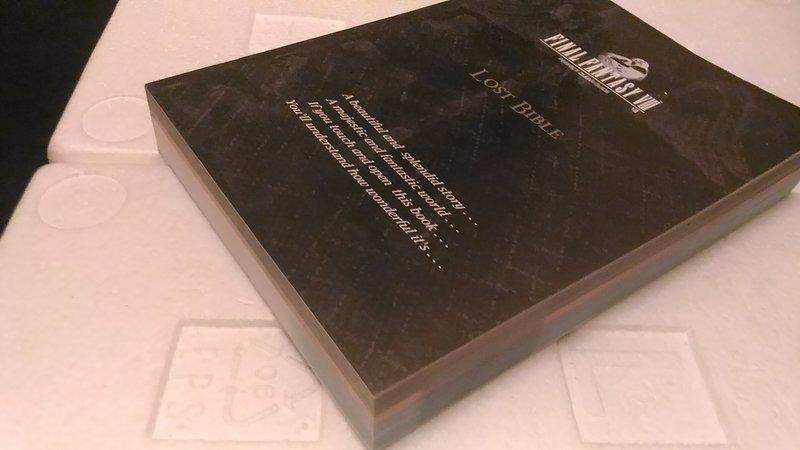 太空戰士8~劇情攻略【LOST BIBLE】