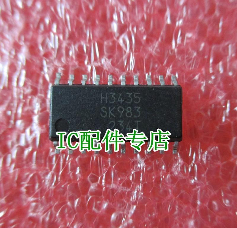 [二手拆機][含稅]拆機二手原裝液晶電視機IC STR-H3435 H3435包好用