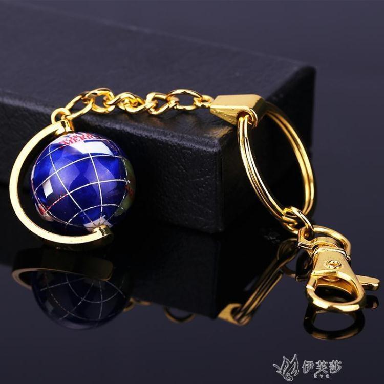 地球儀 精品寶石地球儀掛件鑰匙扣 女士掛扣 時尚男士腰掛公司禮品 YYS