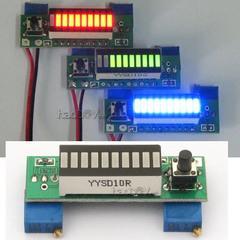 [含稅]電量指示通用12v電瓶3.7v鋰電池電量電平led指示計量顯示板測試儀