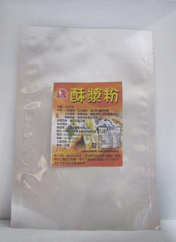 酥漿粉200G