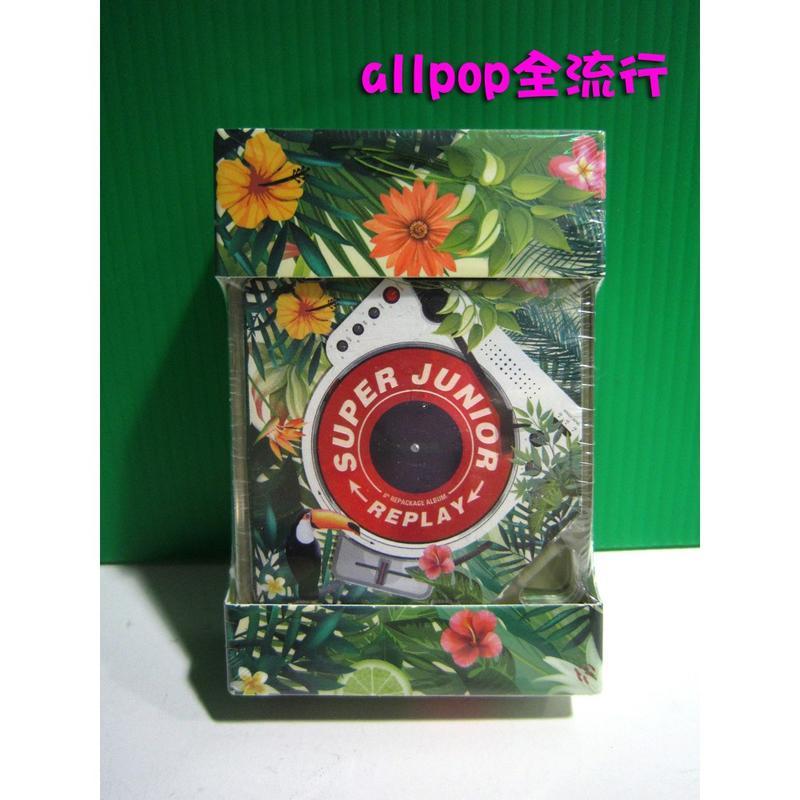 Super Junior [ REPLAY ] 錄音帶 ★allpop★ The 8th Repackage Album