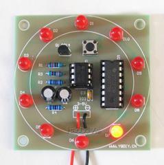 [含稅]電子幸運轉盤電路 diy電子製作 流水燈PCB板套件散件成品