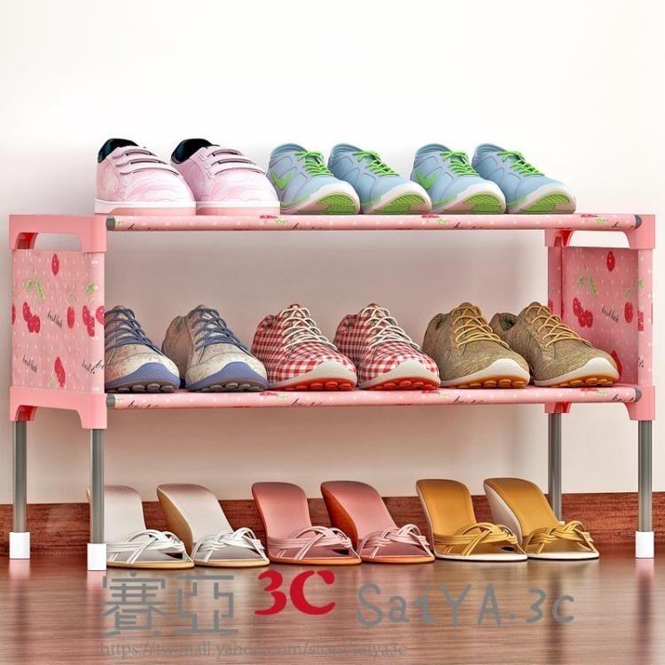 鞋櫃簡易多層鞋櫃 組裝