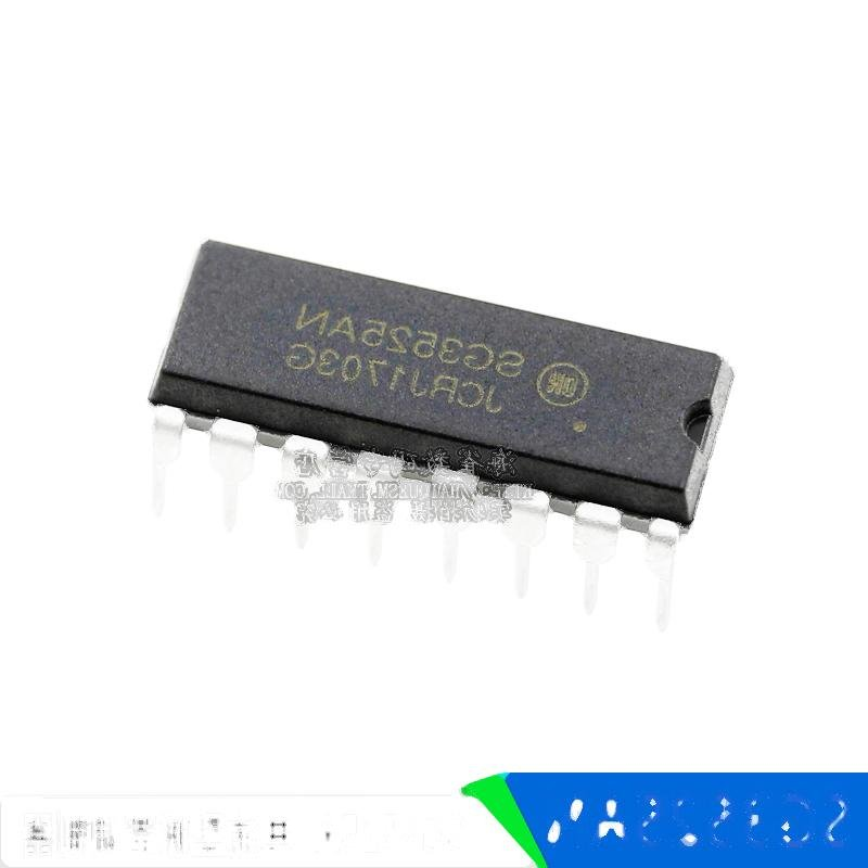 SG3525A SG3525AN 電流型脈寬調制器 直插DIP16 221-00896