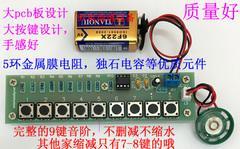 [含稅]電子琴玩具 電子科技小diy製作小發明動手工益智套件散件