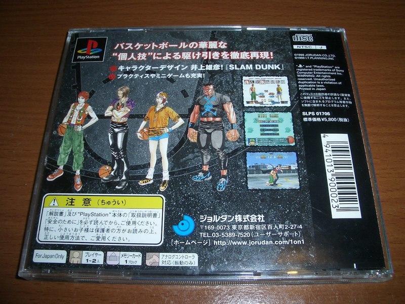 PS3 / PS2 / PS 對應 井上雄彥籃球~灌籃高手 浪人劍客 零秒出手 作者設計~另有PS4 NBA 2K18