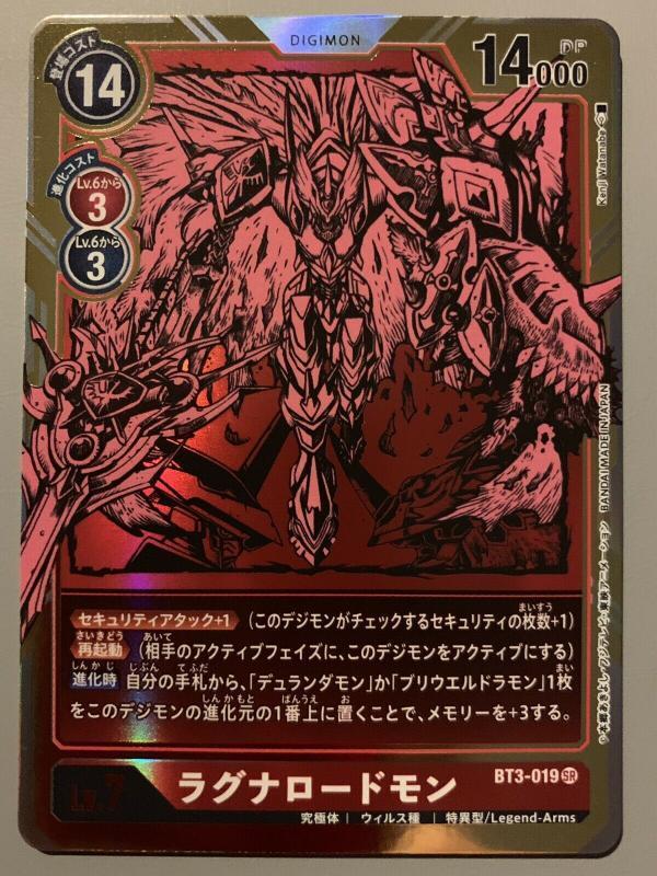 【GAME PARK】DTCG 數碼寶貝 BT3-019 P-SR 諸神領主獸 閃卡 異畫