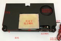 [含稅]超薄平板小喇叭揚聲器小低音炮音箱8歐6歐10W瓦電子音響diy小製作