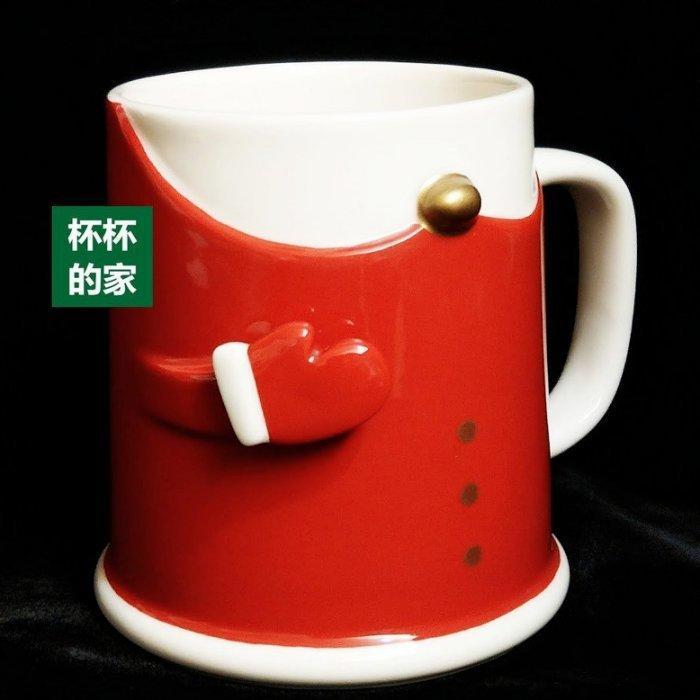 星巴克 Starbucks 金星 VIP 派對獨賣款 星巴克聖誕老人馬克杯 星巴克 馬克卡 12OZ