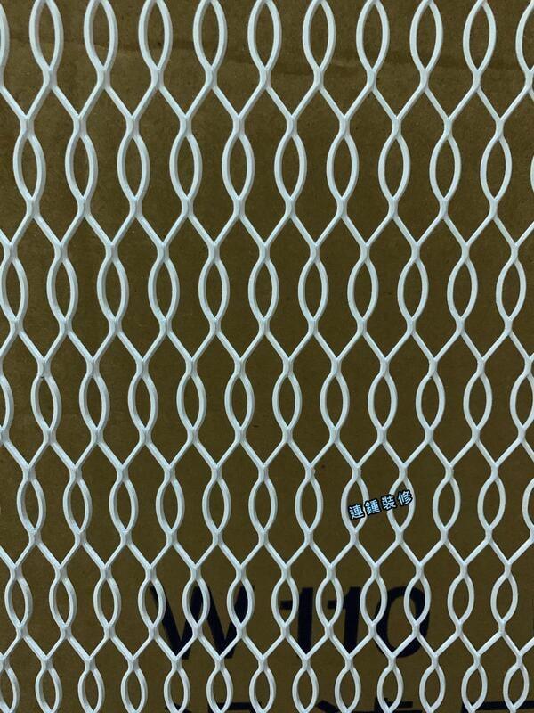 輕鋼架專用 魚形鐵網  3mm 金屬烤漆 格子板 洞洞板 輕鋼架 天花板 明架 DIY 石膏板 矽酸鈣板