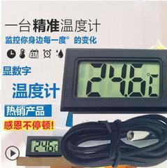 [含稅]電子數位數顯溫度計測溫儀 帶防水探頭 魚缸水溫室內工業用