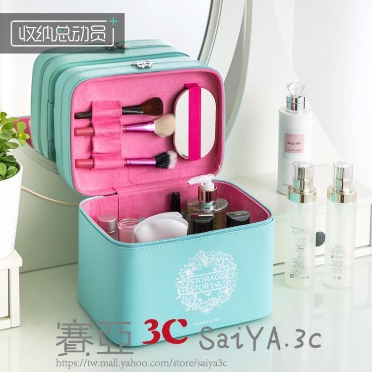 化妝箱大容量化妝包多功能手提雙層