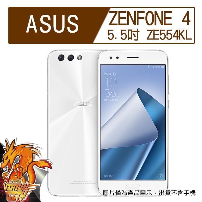【桃園-虛擬城市】ASUS ZenFone 4 5.5吋(ZE554KL) -9H玻璃膜螢幕保護貼