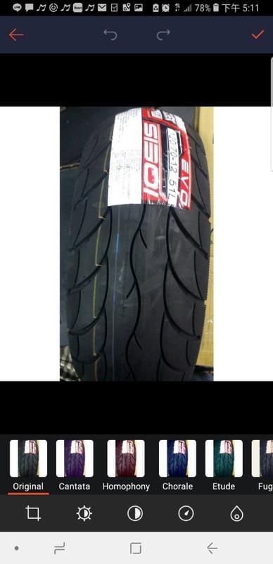 12吋 索貝克 輪胎 晴雨胎 運動胎SOBEK 110-70-12 120-70-12 130-70-12