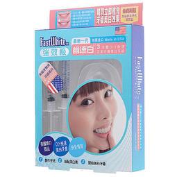 【Orz美妝】FASTWHITE 齒速白 居家牙齒美白系統 (牙齒美白/美國進口/附贈牙托置放盒)