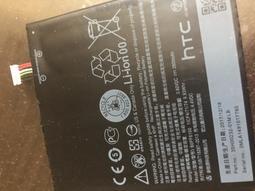 HTC 電池 手機電池 626 728 816 820 828 830 X9 E8 M8 M9 E9 E9+