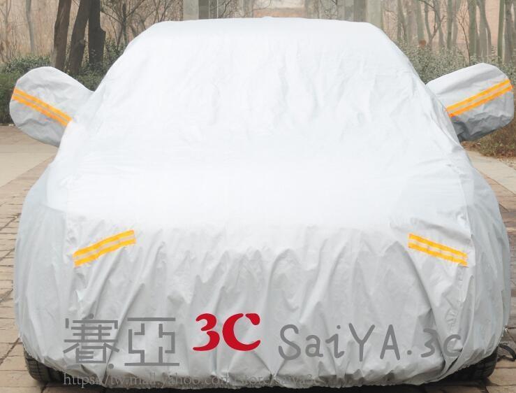 豐田汽車衣車罩