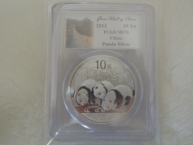 2013中國熊貓銀幣