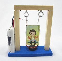 [含稅]兒童科學實驗玩具益智電磁秋千擺diy手工發明材料科技小製作套裝