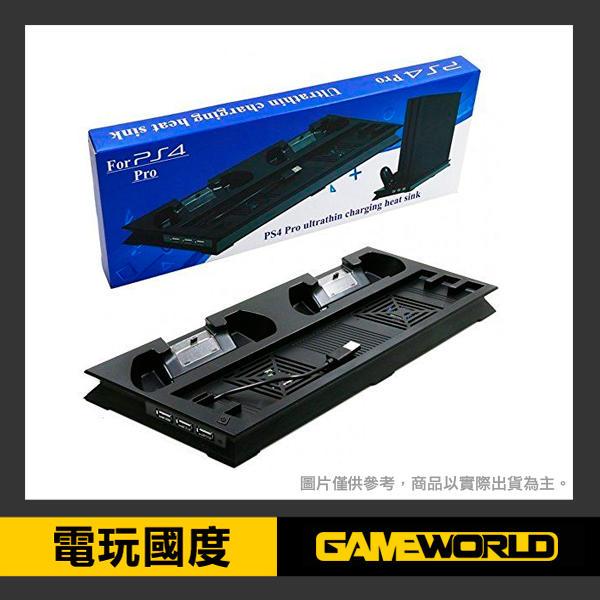 PS4 PRO 主機 專用 散熱風扇 直立架 手把充電座 / 支架 / 副廠【電玩國度】