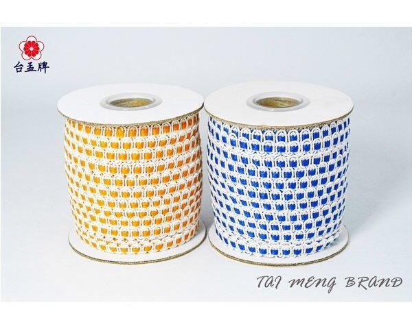 台孟牌 花邊 織帶 7mm 橘 藍 (提花帶、彎帶、花邊緞帶、蕾絲、波浪帶、飾品DIY、包邊布條、包裝、手工藝、DIY)