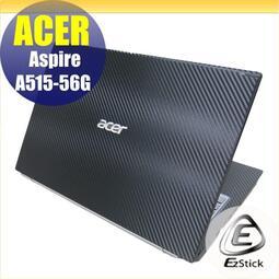 【Ezstick】ACER A515-56G 二代透氣機身保護貼(含上蓋貼、鍵盤週圍貼) DIY 包膜