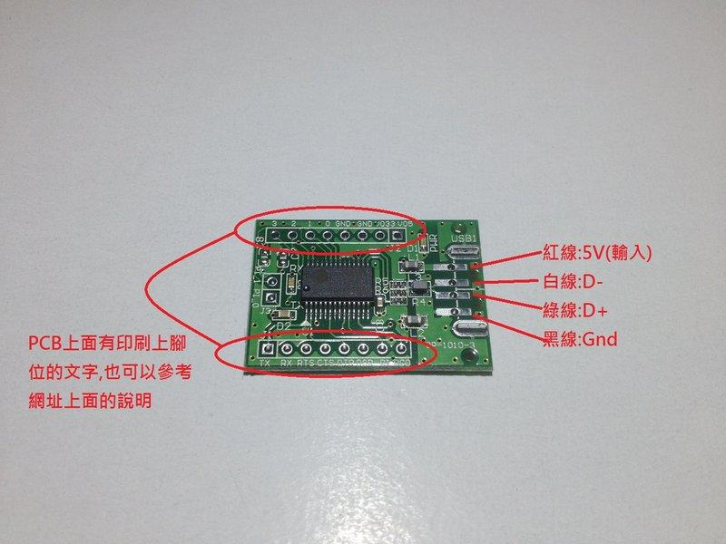 萬平: USB to TTL(裸版, 3.3V)16 I/O,Win10,Android,PL2303HXD, 三色燈