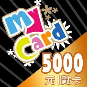 Mycard 點數卡 5000 點(92折)
