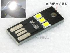 [含稅]筆記本USB led發光二極體小夜燈 鍵盤燈 電腦燈 檯燈 強光燈