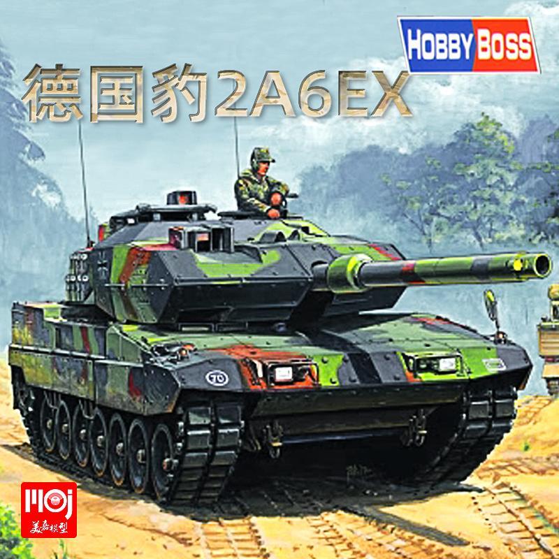 【汽車模型-免運】小號手軍事靜態拼裝模型擺件1/35 德國豹2A6EX主戰坦克82403美嘉