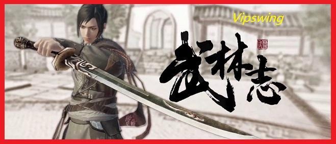 【武林志 / 武俠 RPG 單機遊戲】中文數位標準 Steam Pc 武林志(Wushu Chronicles)