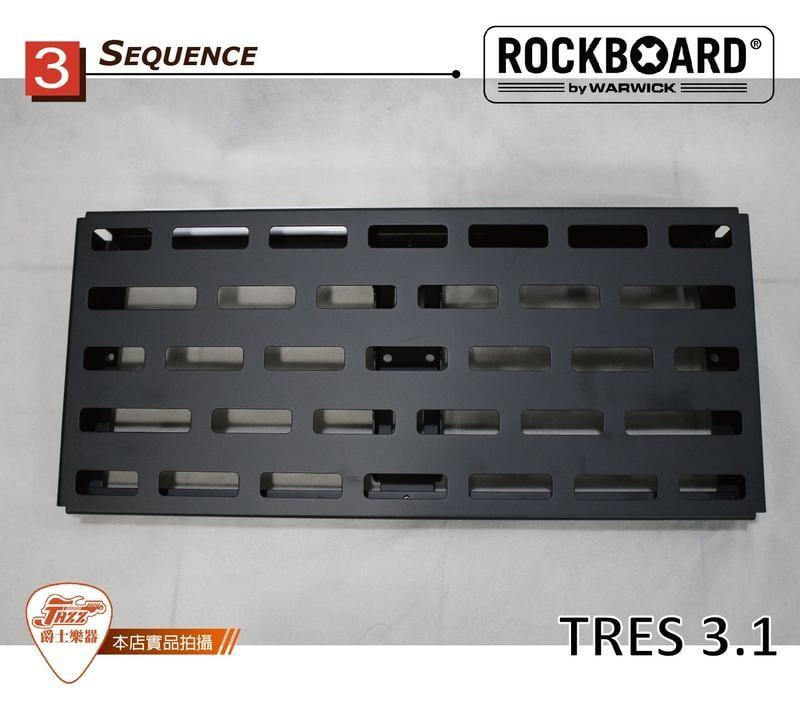 【爵士樂器】原廠公司貨 RockBoard  RBO B 3.1 TRES GB 效果器袋  51 x 23.6cm