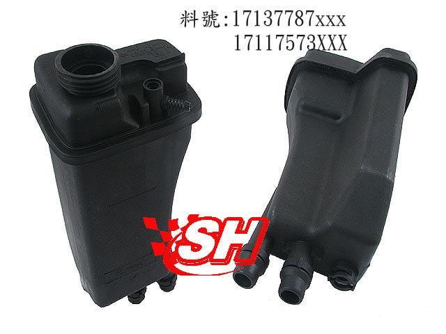 ㊣汽車零件小鋪㊣ BMW 寶馬 副水箱 副水筒 E46 E53 316i 318i 320cd 320d 320td 330xd 4缸