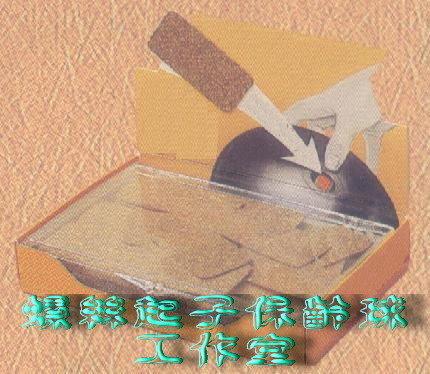 BOWLERS TAPE☆保齡球姆指洞片(軟木)☆ 1ps特價10元