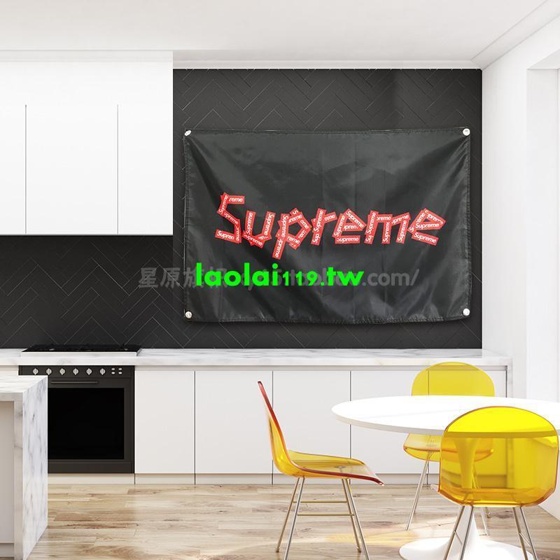 超棒 獨家 supreme酒吧臺吧歐美風裝飾掛布掛旗 潮流個性直播拍照背景布墻布 居家裝飾必備