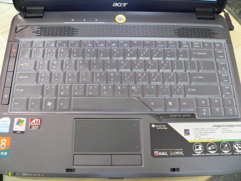 筆電鍵盤保護膜 宏碁 ACER Aspire 8942G 7552G 5742G 5553G 5740G 5741G 7740 8935G 專用鍵盤膜 鍵盤膜 保護膜 防水膜