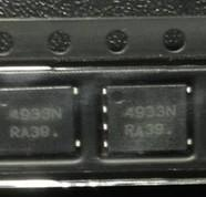 [二手拆機][含稅]拆機二手原裝 NTMFS4933NT1G 4933N