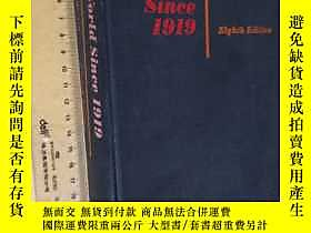 古文物英文原版罕見the world since 1919(8th Revised edition)露天7215 wal