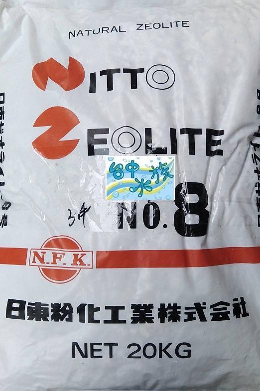日本日東高品質高交換量天然沸石除氨(NH3)、除硫化氫(H2S)、20kg/袋 特價