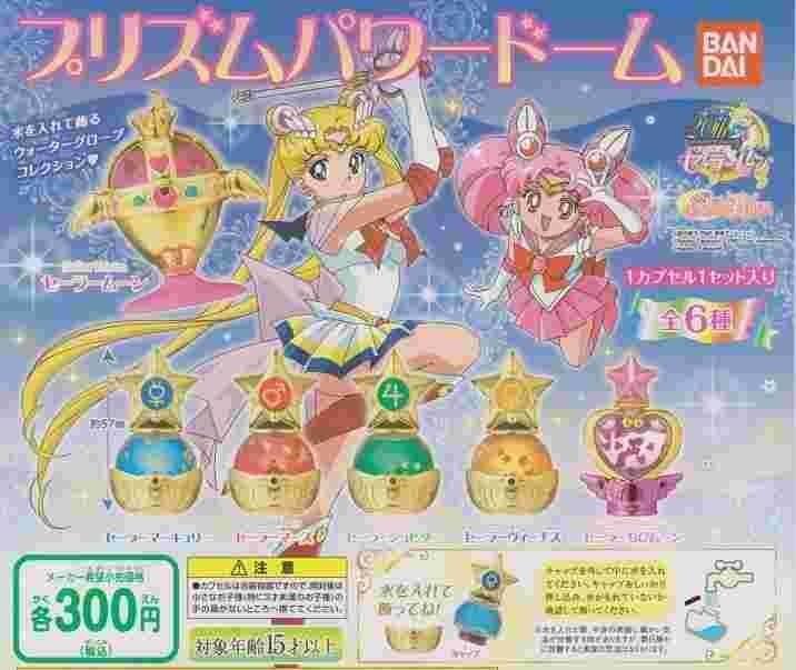 【奇蹟@蛋】 BANDAI(轉蛋)美少女戰士收藏瓶 全6種整套販售 NO:3588