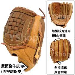 雷克力 → 熱銷實用款 12吋 F-GB1200 真皮 全牛皮 棒球手套 壘球手套 NG品出清